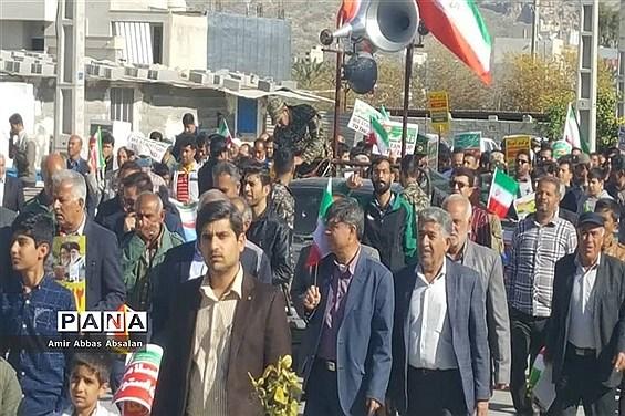 راهپیمایی 22 بهمن در جم