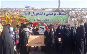 برپایی ایستگاه فرهنگی «دانشجویان انقلابی» در لامرد