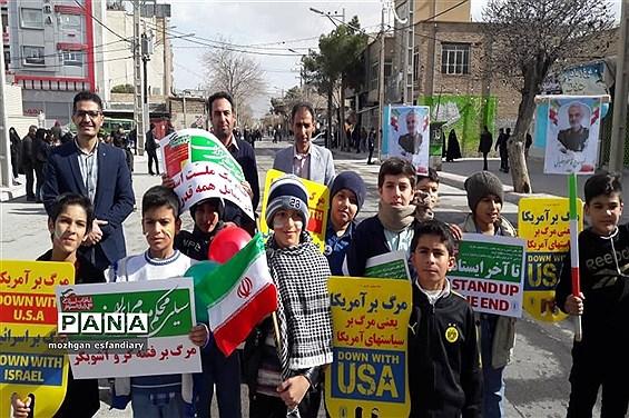 راهپیمایی یوم الله ۲۲ بهمن در نی ریز