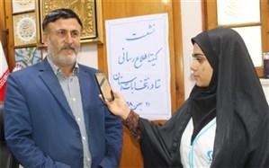 برگزاری انتخابات پر شور با حضور حداکثری مردم ، امنیت و اقتدار ملی ایران اسلامی را افزایش می دهد