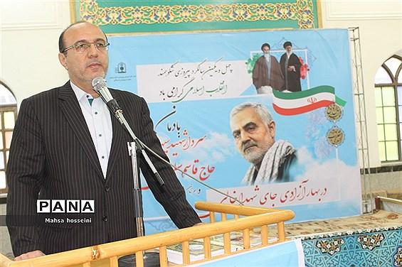 یادمان سردار شهید سپهبد حاج قاسم سلیمانی در بوشهر