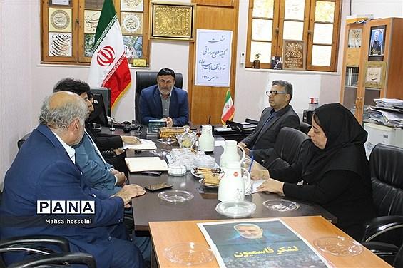 نشست کمیته اطلاع رسانی ستاد انتخابات استان بوشهر