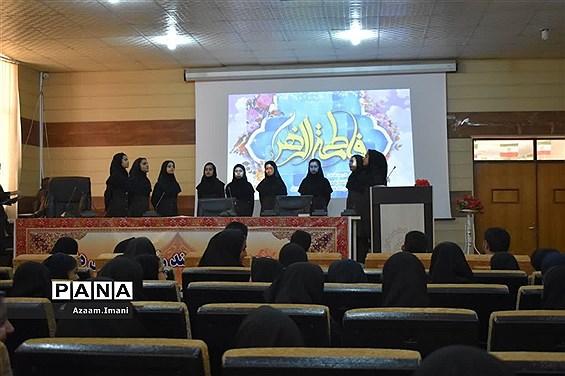 همایش بزرگ دختران امروز، زنان و مادران فردا در سالن شهرداری شهرستان آغاجاری