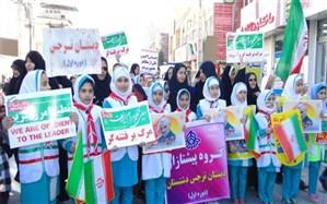 راهپیمایی یوم الله 22 بهمن در شهر برازجان برگزار شد