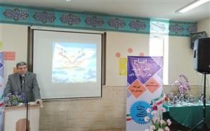 حسینی: بیش از 9 هزار دانش آموز در مدارس ویژه آسیب دیدگان بینایی در کشور مشغول به تحصیل هستند