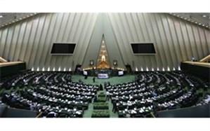 سهم شرکتهای دولتی از بودجه ۹۹ در مرکز پژوهشها بررسی شد