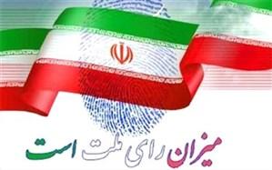 تبلیغات ۱۰۱ نامزد انتخابات مجلس در بوشهر آغاز شد