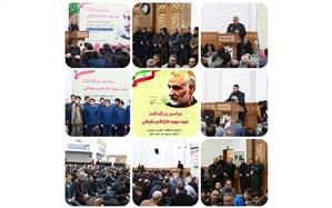 برگزاری مراسم بزرگداشت سردار دل ها سپهبد شهید حاج قاسم سلیمانی دراردبیل