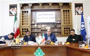نشست کارشناسان سازمان دانش آموزی آذربایجان غربی برگزار شد