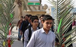 اعزام ۲۰۰ دانش آموز آبادانی  به مناطق عملیاتی دفاع مقدس
