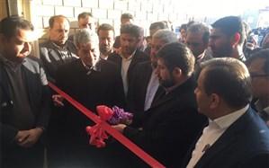 افتتاح ٢ فضاى آموزشى در شهرستان رامشیر