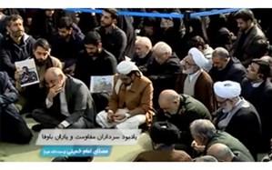 حضور وزیر آموزش و پرورش در آیین اربعین سردار سلیمانی