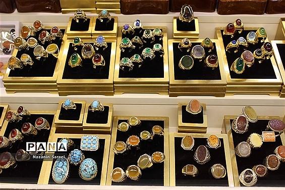 دوازدهمین دوره نمایشگاه بین المللی طلا، نقره، جواهر، ساعت و صنایع وابسته