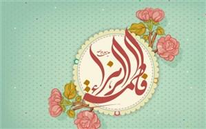 پیام تبریک مشترک امام جمعه و فرماندار اسلامشهر به مناسبت میلاد حضرت فاطمه (س)