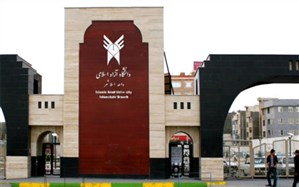 تشریح  فعالیتهای مرکز تحقیقات پژوهشهای کاربردی زیستمحیطی  دانشگاه آزاداسلامی واحد اسلامشهر
