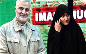خانواده سردار سلیمانی از رهبر انقلاب و ملت ایران قدردانی کردند