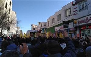 پیکر شهید مدافع حرم در محمدشهرکرج تشییع شد