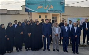 مرکز تخصصی مشاوره باران مهر آبپخش افتتاح شد