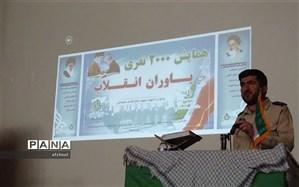 برگزاری مانور یاوران انقلاب  تشکیلات پیشتازان شهرستان شادگان