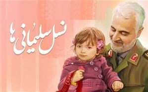 می خواهم مثل شما باشم و نگذارم هیچ ایرانی از دشمنش بترسد و نرده به پنجره هایش بزند