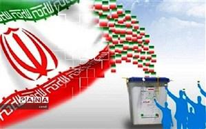 اسامی نامزدهای نهایی یازدهمین دوره انتخابات مجلس در استان کرمان