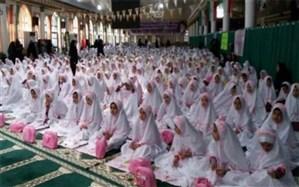 جشن تکلیف بیش از ۲ هزار دانش آموز دختر فردیسی برگزار شد