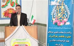 مدیرکل آموزش و پرورش فارس: از وظایف اصلی آموزشوپرورش تبیین فضایل و ویژگیهای اخلاقی فاطمه (س) است