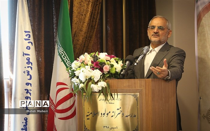 افتتاح دبستان دخترانه مولود اسلامیه