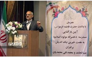 آئین افتتاحیه دبستان شش کلاسه مولود اسلامیه خیرساز در منطقه ۸ با حضور  وزیرآموزش وپرورش