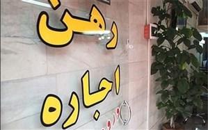 بازار بیرمق «رهن کامل آپارتمان» در تهران