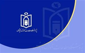 برگزاری چهار نشست علمی تخصصی در سه روز پایانی بهمنماه