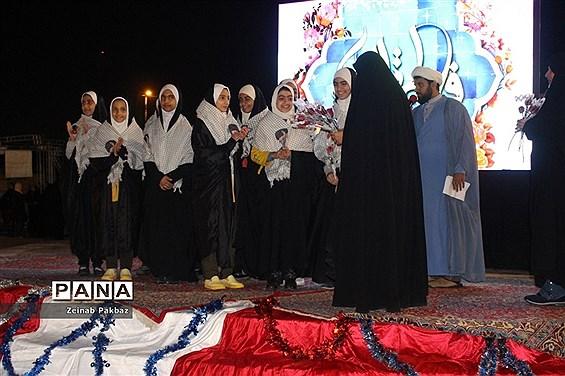 جشن میلاد کوثر در بوشهر