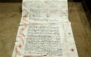 مهریه 280 سال پیش زنان ایرانی چه بود؟