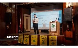 کارگاه های توانمندسازی مربیان پیشتاز در کانون فرهنگی هنری امام خمینی(ره)