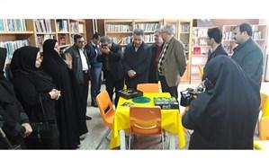 بازارچه کار و فناوری دانش آموزی دبیرستان شاهد اطهر افتتاح شد
