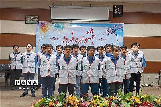جشنواره فرهنگی هنری فردا در بهشهر