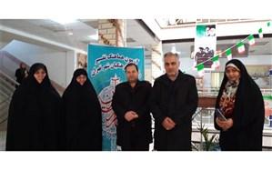 مسابقه تفسیر جزء ٢٠ قرآن کریم فرهنگیان منطقه19
