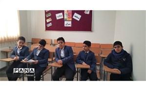 مسابقه مشاعره در بین نوجوانان منطقه ۱۳