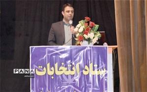 حضور مردم در انتخابات نشانه وفاداری به نظام است