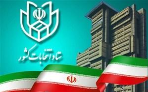تشکیل 12 پرونده تخلف انتخاباتی در فارس