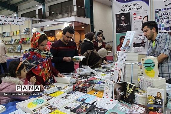 نمایشگاه کتاب در یزد