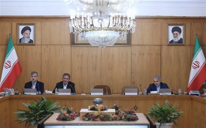 هیات وزیران