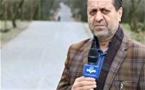 تشییع و خاکسپاری خبرنگار خبرگزاری صداوسیما