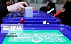 فرماندار سلسله: برگزاری انتخابات سالم موجب اقتدار نظام می شود