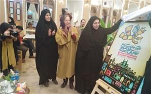 پوستر جشنواره بین المللی نمایش عروسکی در یزد رونمایی شد