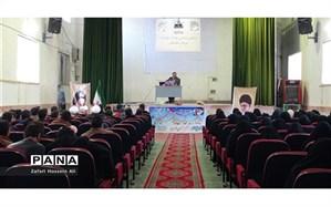 برگزاری همایش بصیرتی مربیان و فرهنگیان فاروج