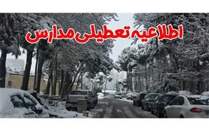تعطیلی مدارس نواحی پنجگانه تبریز در شیفت بعد از ظهر