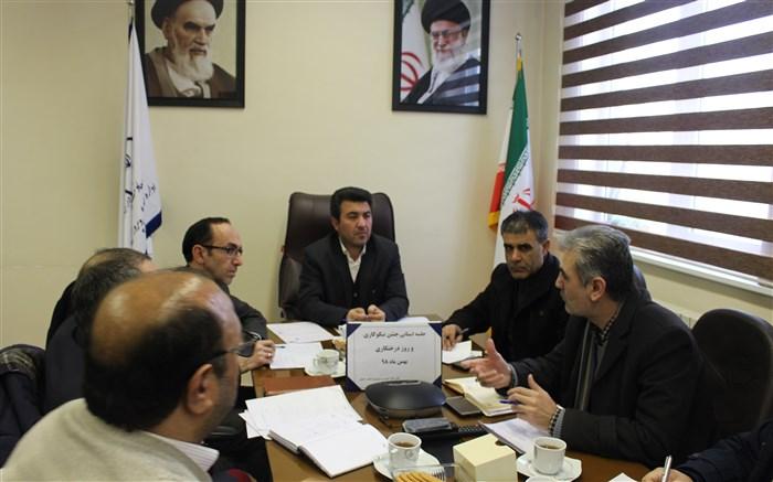 جلسه هماهنگی بزرگداشت هفته منابع طبیعی و روز درخت کاری  دراستان اردبیل