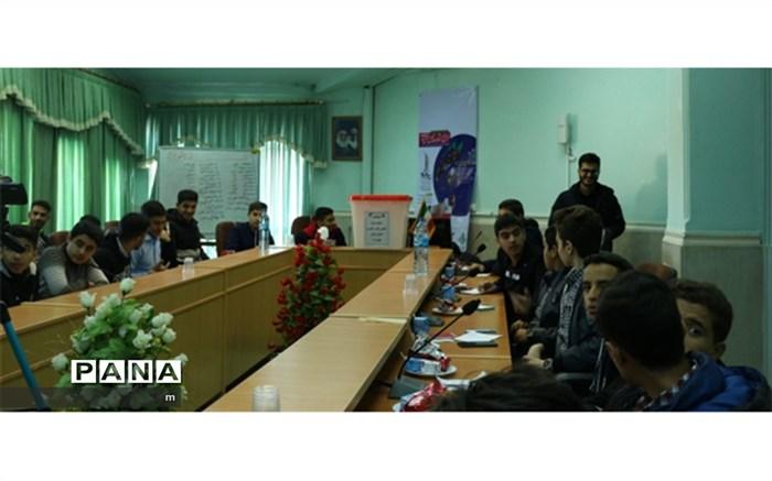 دهمین دوره انتخابات مجلس دانش آموزی استان مرکزی برگزار شد