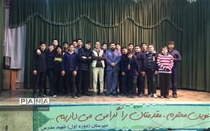برگزاری مسابقات تئاتر در دبیرستان مدرس متوسطه اول منطقه ۱۲